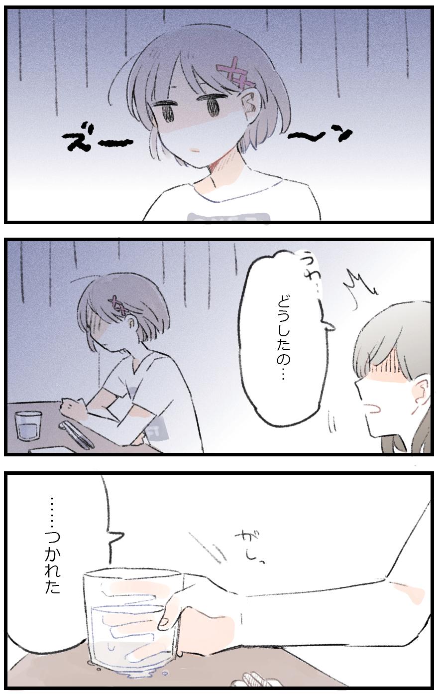 マンガ01